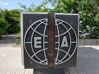 Памятник границе Европы и Азии