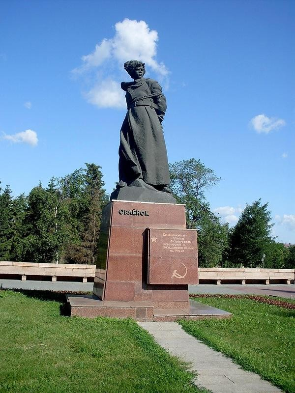 "Памятник ""Орлёнок"""