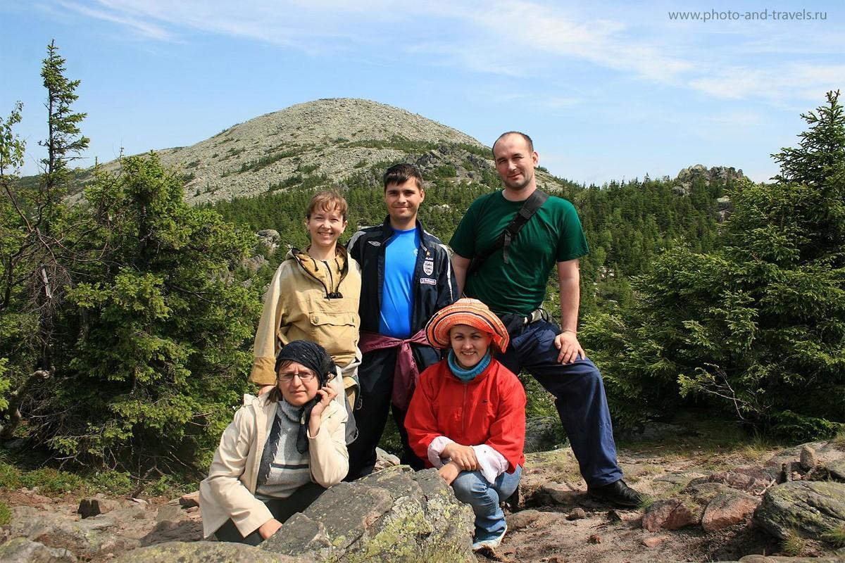 10. Таганай. Национальный парк. Туристы перед восхождением на гору Круглица - самую высокую точку парка