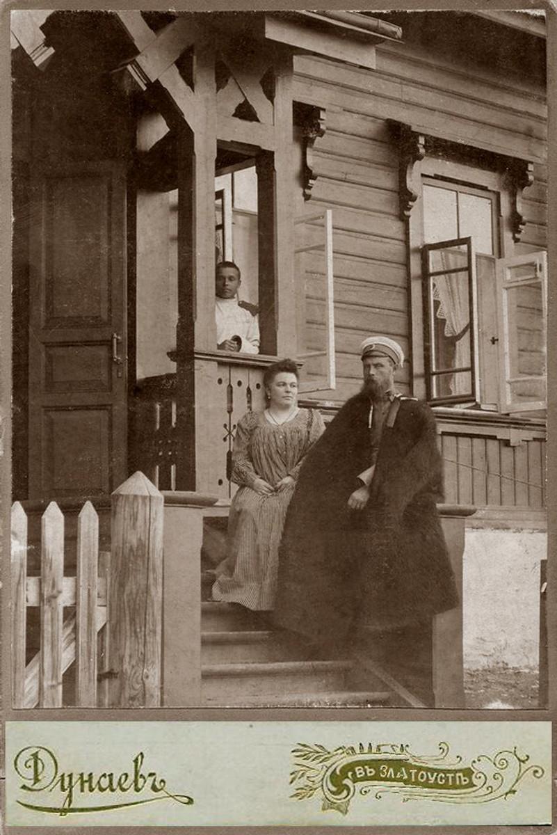 214-й Мокшанский полк. Адьютант Померанцев Пётр Алексеевич с сестрой