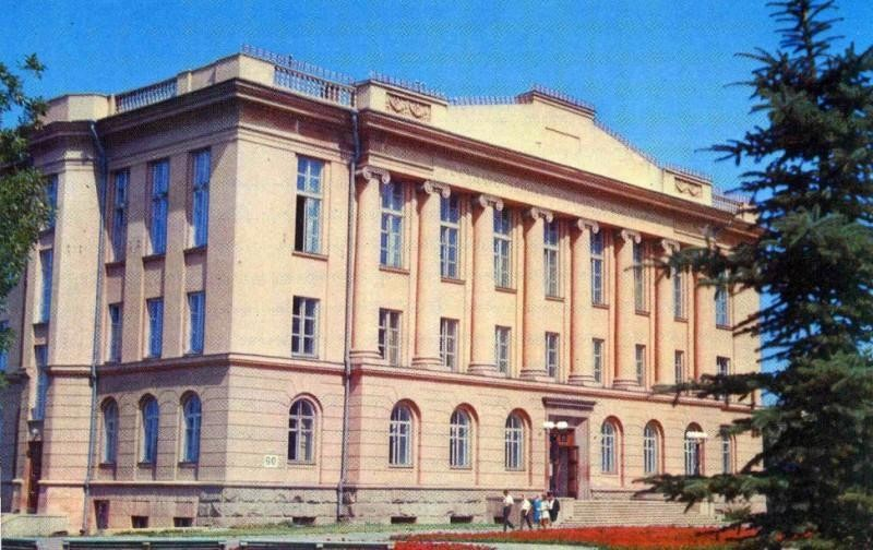 Челябинск. Государственная публичная библиотека. Фото Б. Погорелого, 1974 г.
