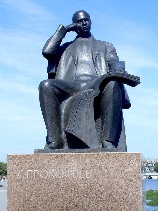 Памятник Сергею Прокофьеву