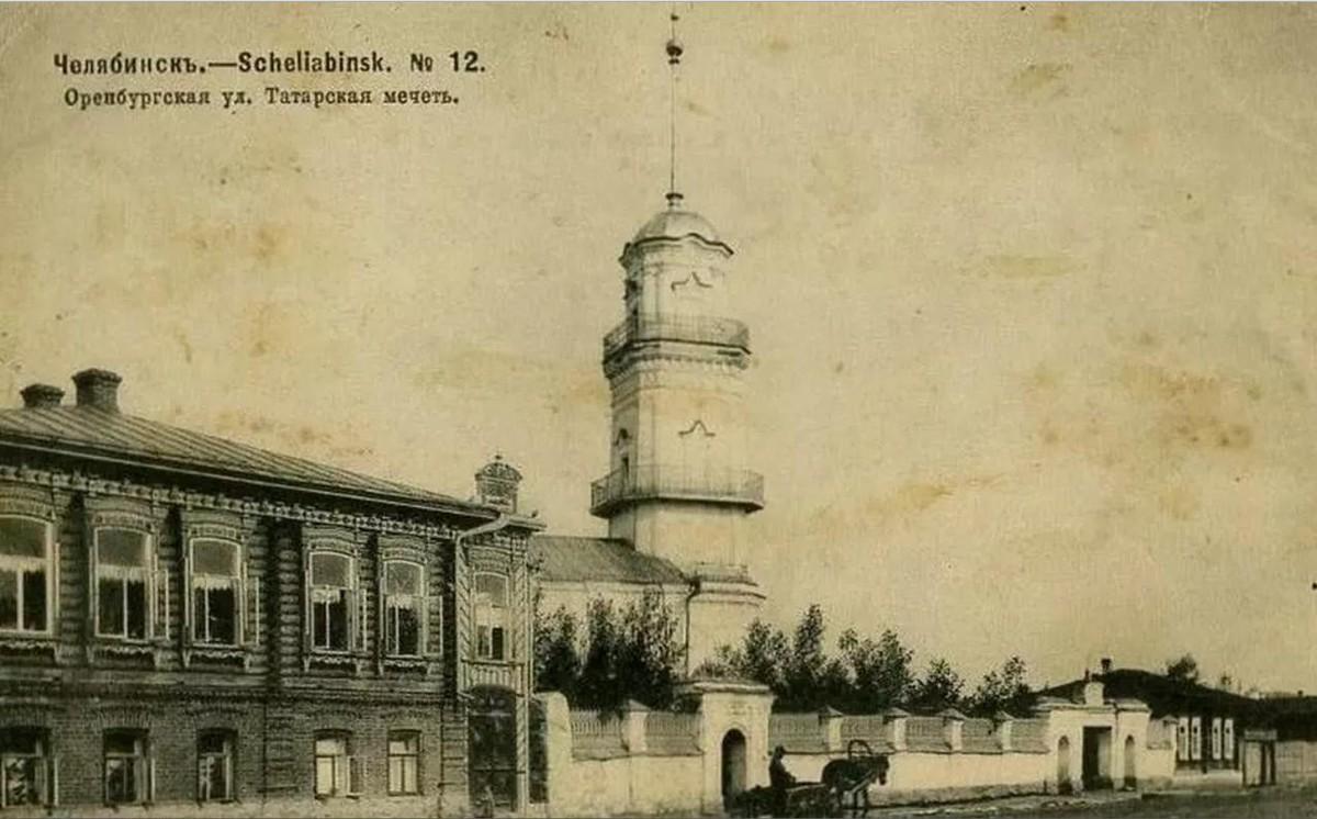 Оренбургская улица. Татарская мечеть
