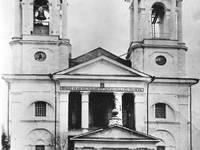 Иоанна Предтечи, собор 0